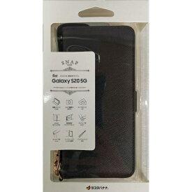 ラスタバナナ RastaBanana Galaxy S20 5G 手帳型ケース+ハンドストラップ ブラック 5441GS11EBO