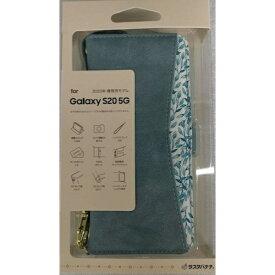 ラスタバナナ RastaBanana Galaxy S20 5G 花柄手帳型ケース ライトブルー 5448GS11EBO