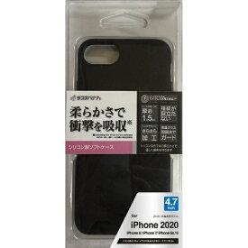 ラスタバナナ RastaBanana iPhone SE(第2世代)4.7インチ/8/7/6s共用 シリコンケース 5449IP047SI ブラック