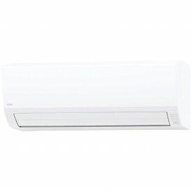 富士通ゼネラル FUJITSU GENERAL エアコン 6畳 AS-V22K-W エアコン 2020年 nocria(ノクリア)Vシリーズ [おもに6畳用 /100V][省エネ家電]