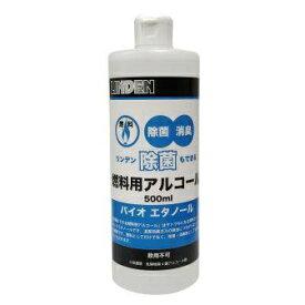 イイヅカ リンデン 除菌もできる燃料用アルコール(500ml) LD12000000