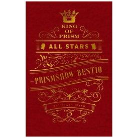 エイベックス・ピクチャーズ avex pictures KING OF PRISM ALL STARS プリズムショー☆ベストテン プリズムの誓いBOX【DVD】