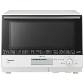 パナソニック Panasonic NE-BS807-W スチームオーブンレンジ Bistro(ビストロ) ホワイト [30L]