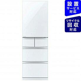 三菱 Mitsubishi Electric MR-B46FL-W 冷蔵庫 スマート大容量 クリスタルピュアホワイト [5ドア /左開きタイプ /455L][大型 新品 省エネ家電]《基本設置料金セット》