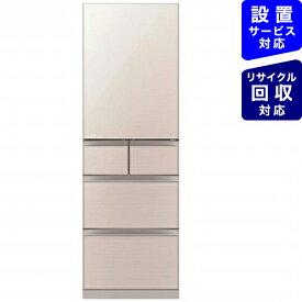 三菱 Mitsubishi Electric MR-B46FL-F 冷蔵庫 スマート大容量 クリスタルフローラル [5ドア /左開きタイプ /455L]《基本設置料金セット》