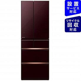 三菱 Mitsubishi Electric MR-WX52F-BR 冷蔵庫 スマート大容量 クリスタルブラウン [6ドア /観音開きタイプ /517L][冷蔵庫 大型]《基本設置料金セット》
