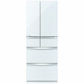 三菱 Mitsubishi Electric MR-WX47LF-W 冷蔵庫 スマート大容量 クリスタルホワイト [6ドア /観音開きタイプ /470L][冷蔵庫 大型 新品]《基本設置料金セット》