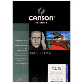 Canson Infinity 6211039 〔インクジェット〕プラチナ・ファイバー・ラグ 310g/m2 [A2 /25枚]
