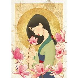 テンヨー ジグソーパズル D-108-010 花の香り(ムーラン)