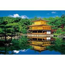 ビバリー BEVERLY ジグソーパズル S62-523 金閣寺
