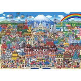 ビバリー BEVERLY ジグソーパズル 93-158 日本名所大集合