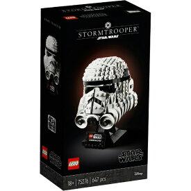 レゴジャパン LEGO 75276 スター・ウォーズ ストームトルーパーのヘルメット