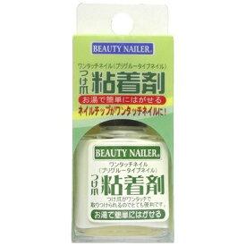 ビューティーネイラー BEAUTY NAILER NEN-1 粘着剤 〔ネイルケア〕 NEN-1