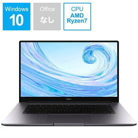 HUAWEI ファーウェイ BOHWAPHS8CNCNNUA ノートパソコン MateBook D 15 スペースグレー [15.6型 /AMD Ryzen 7 /SSD:512GB /メモリ:8GB /2020年5月モデル][15.6インチ 新品 windows10]