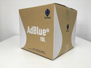 相原産業 高品質尿素水 10L×1個 AdBlue 10LBIB 【メーカー直送・代金引換不可・時間指定・返品不可】