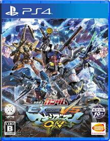バンダイナムコエンターテインメント BANDAI NAMCO Entertainment 機動戦士ガンダム EXTREME VS. マキシブーストON 通常版【PS4】