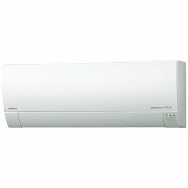日立 HITACHI RAS-G63K2-W エアコン 2020年 白くまくん Gシリーズ スターホワイト [おもに20畳用 /200V][省エネ家電]