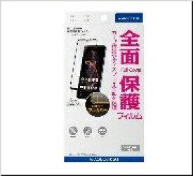 ソフトバンク SoftBank 3Dフルカバー高透明保護フィルム AQUOS R5G(クリア) ZSEBL8
