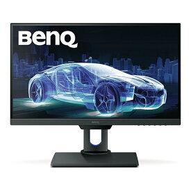 BenQ ベンキュー PD2500Q PD2500Q [25型IPSパネル/2560x1440(WQHD)/sRGB100%カバーのデザイナー向け液晶モニター/ディスプレイ/高さ調整/回転/DP out端子でMST・ディージーチェン対応 グレー [25型 /ワイド /WQHD(2560×1440)]