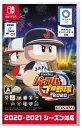 コナミデジタルエンタテイメント Konami Digital Entertainment eBASEBALLパワフルプロ野球2020[ニンテンドースイ…
