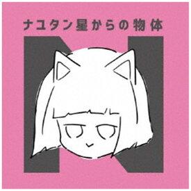 ナユタン星 ナユタン星人/ ナユタン星からの物体N【CD】