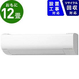 日立 HITACHI RAS-W36KBK-W エアコン 2020年 白くまくん WBKシリーズ [おもに12畳用 /100V]