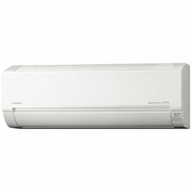 日立 HITACHI エアコン 6畳エアコン 2020年 白くまくん DBKシリーズ ホワイト RAS-D22KBK-W [おもに6畳用 /100V][ 6畳]