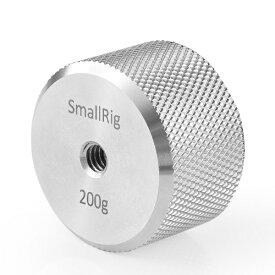 SMALLRIG SmallRig スタビライザー用カウンターウェイト2285 SmallRig シルバー AAW2285