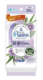 大王製紙 Daio Paper エリエール Puana(ピュアナ) ウェットティシュー 除菌99.99%アルコールタイプ 携帯用30枚