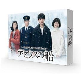 【2020年07月22日発売】 TCエンタテインメント TC Entertainment テセウスの船 Blu-ray BOX【ブルーレイ】