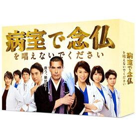 【2020年07月15日発売】 TCエンタテインメント TC Entertainment 病室で念仏を唱えないでください Blu-ray BOX【ブルーレイ】