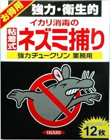 イカリ消毒 IKARI イカリ消毒 強力チュークリン業務用 12枚