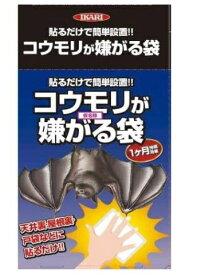 イカリ消毒 IKARI イカリ消毒 コウモリ嫌がる袋 50g 2個入