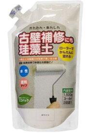 フジワラ化学 Fujiwara Chemical フジワラ化学 簡単安心珪藻土1.5kgホワイト