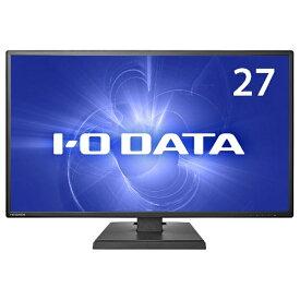 I-O DATA アイ・オー・データ LCD-CF271EDB USB-C接続 PCモニター 法人・文教向け ブラック [27型 /ワイド /フルHD(1920×1080)]