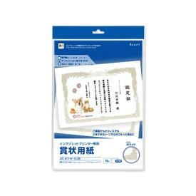 ハート heart SP1531 〔インクジェット〕賞状用紙 A5-1 ヨコ型 0.22mm [A5 /12枚] ホワイト