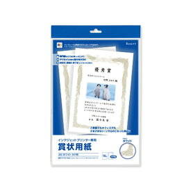 ハート heart SP1533 〔インクジェット〕賞状用紙 A5-3 タテ型 0.22mm [A5 /12枚] ホワイト