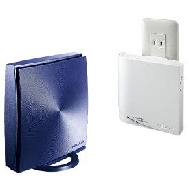 I-O DATA アイ・オー・データ WN-DX1167GREX Wi-Fiルーター 親機・子機セット [ac/n/a/g/b]