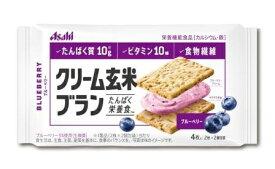 アサヒグループ食品 Asahi Group Foods クリーム玄米ブラン ブルーベリー 72g クリーム玄米ブラン