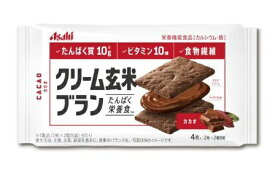 アサヒグループ食品 Asahi Group Foods クリーム玄米ブラン カカオ 72g クリーム玄米ブラン