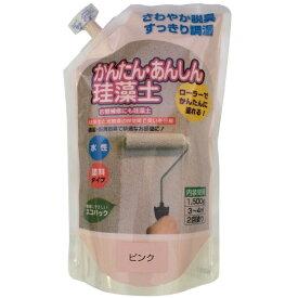 フジワラ化学 Fujiwara Chemical フジワラ化学 簡単安心珪藻土1.5kgパック ピンク