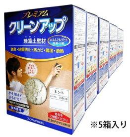 フジワラ化学 Fujiwara Chemical フジワラ化学 プレミアム珪藻土壁材5坪 ミント