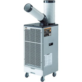 トラスコ中山 TRUSCO スポットエアコン 単相100V首振り機能無 TS-20ES-1 【メーカー直送・代金引換不可・時間指定・返品不可】