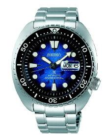 セイコー SEIKO 【機械式時計】 プロスペックス(PROSPEX) DIVER SCUBA Save the Ocean Special Edition SBDY063