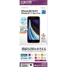 ラスタバナナ RastaBanana iPhone SE(第2世代)4.7インチ/8/7/6s/6共用 フィルム T2308IP047 反射防止