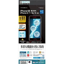 ラスタバナナ RastaBanana iPhone SE(第2世代)4.7インチ/8/7/6s/6共用 衝撃吸収フィルム JE2314IP047 高光沢