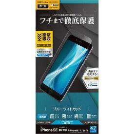 ラスタバナナ RastaBanana iPhone SE(第2世代)4.7インチ/8/7/6s/6共用 薄型TPUフィルム UE2318IP047 ブルーライトカット光沢