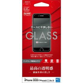 ラスタバナナ RastaBanana iPhone SE(第2世代)4.7インチ/8/7/6s/6共用 パネル AGC製 0.33mm GP2323IP047 ガラス光沢