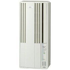 コロナ CORONA CW-FA1820-W 窓用エアコン 冷房専用 FAシリーズ シティホワイト [ノンドレン /冷房専用]