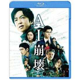 【2020年05月20日発売】 ワーナー ブラザース AI崩壊 ブルーレイ&DVDセット【ブルーレイ+DVD】